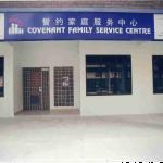 1996_Covenant FSC