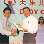 2001_D'Joy Children's Centre Official Opening